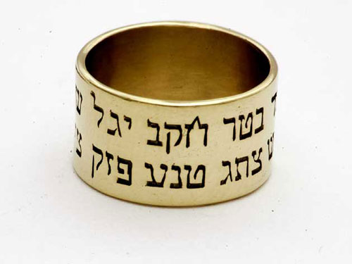 ana bechoach ring gold1