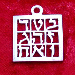magic-square-pendantSilver