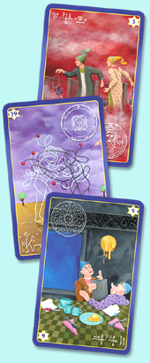 Three Cards Vertical