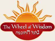 Wheel of Wisdom Logo
