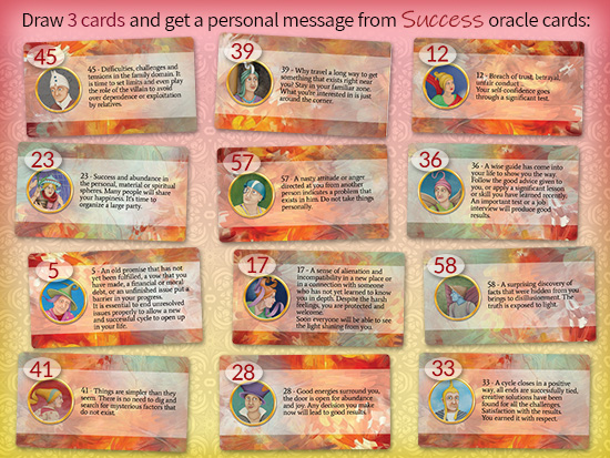 Sample reading 12 cards Sm