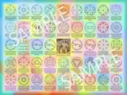 The 44 Seals of Solomon
